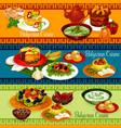 bulgarian food banner for balkan cuisine design vector image vector image