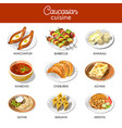 caucasian or georgian cuisine menu flat vector image vector image