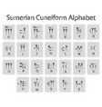 Monochrome icons with sumerian cuneiform alphabet vector image