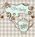 Tea party invitation with teapot vector image vector image