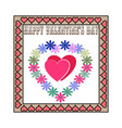 happy valentines day card fashion graphic vector image