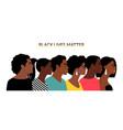 black lives matter people vector image