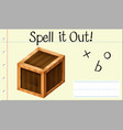 spell it out box vector image vector image