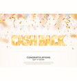 cash back 3d golden text on falling down confetti vector image vector image