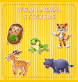 cute cartoon wild animals on stike vector image vector image