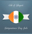india independence day holiday badge vector image