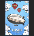 vintage colored airship poster vector image