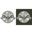 vintage military round monochrome logo vector image vector image