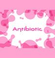 antibiotic symbol vector image