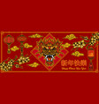happy chinese new year vintage template vector image vector image