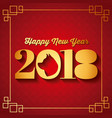 chinese happy new year of the dog zodiac vector image