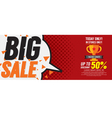 Big Sale 50 Percent 6250x2500 pixel Banner vector image vector image