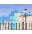 Cityscape with office and residental buildings vector image