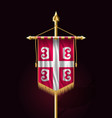 serbian cross national symbol of serbia festive vector image vector image