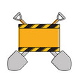 shovel with construction board vector image vector image