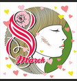 greeting card with 8 march womens day 14 vector image vector image
