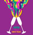 happy new year 2018 retro color party toast splash vector image vector image