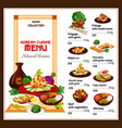 korean spicy restaurant food dishes vector image vector image