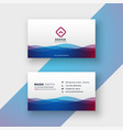 stylish vibrant wavy business card design vector image vector image