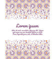 colorful template card for invitation vector image