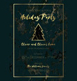invitation to a holiday party marble background vector image