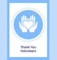 recognizing volunteer work greeting card vector image