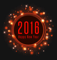Happy New Year text 2016 poster frame of magic vector image