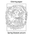coloring book page unicorn head wreath flowers vector image