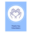 many thanks for contributing to society postcard vector image