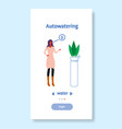 woman using auto watering application smart house vector image vector image