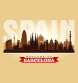 barcelona spain city skyline silhouette vector image vector image