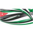 jordan banner background flag vector image vector image