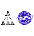 mosaic people organization structure icon vector image vector image