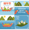 set square banners two chinese rice dumplings vector image