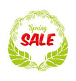 spring leaves sale commerce poster vector image