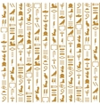 Ancient Egyptian seamless vertical pattern vector image vector image