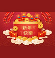 china 2020 new year card chinese rat holiday vector image vector image