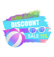 discount sale summertime offer vector image vector image
