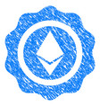 ethereum seal grunge icon vector image vector image