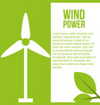 green energy alternative vector image vector image