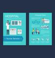 hospital data nurse service vector image