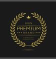 premium brand label vector image vector image