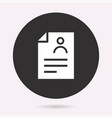 business report - icon vector image vector image