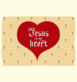 gothic Bible lettering Christian art Jesus in my vector image vector image