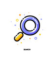 Icon magnifying glass which symbolizes search
