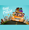 journey travel concept happy family rides in car vector image vector image