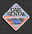 logo for car rental vector image vector image