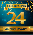 twenty four years anniversary celebration design vector image