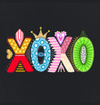 xoxo hand drawn lettering happy valentines day vector image