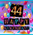 44 years anniversary vector image vector image